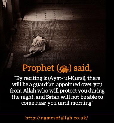 Ayatul kursi before sleeping